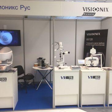 Visionix Rus принял участие в 18-й Всероссийском Конгрессе катарактальных и рефракционных хирургов