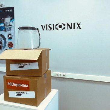 Visionix Rus поддерживает коллег по отрасли в кризис